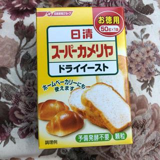 ニッシンセイフン(日清製粉)の日清 ドライイースト 50g (その他)