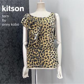新品未使用 ◆ kitson購入 キッドソン ダルメシアン フリル タンクトップ(タンクトップ)