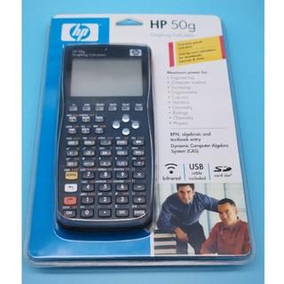 ヒューレットパッカード(HP)のHP 50g Graphing Calculator(その他)