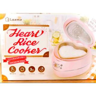 《新品未開封》 ハートライスクッカー 3.5合炊き ハート型炊飯器(炊飯器)