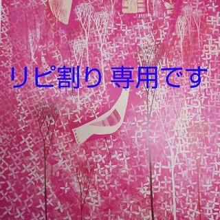 candy☆ 様 きな粉 大袋 4セット(豆腐/豆製品)