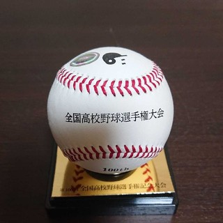 第100回 全国高校野球記念大会公式球(記念品/関連グッズ)