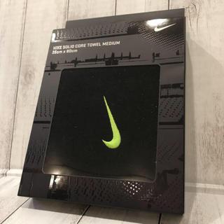 ナイキ(NIKE)の新品・未開封 ナイキ ソリッドコア タオル 35×80cm ブラック(タオル/バス用品)