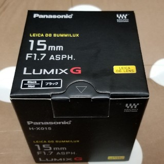 パナソニック(Panasonic)の☆taka様専用☆LEICA DG SUMMILUX 15mm/F1.7(レンズ(単焦点))