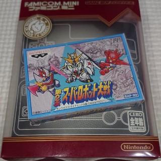 ゲームボーイアドバンス(ゲームボーイアドバンス)のファミコンミニ 第2次スーパーロボット大戦 非売品(携帯用ゲームソフト)