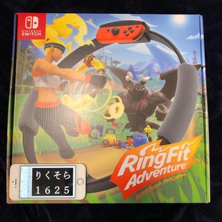 ニンテンドースイッチ(Nintendo Switch)のNintendo Switch RingFit Adventure(家庭用ゲームソフト)