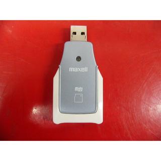 マクセル(maxell)のmaxell UA20-MINISD2 (MiniSDカードリーダー)(PC周辺機器)