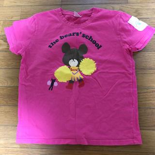 クマノガッコウ(くまのがっこう)のくまのがっこう  Tシャツ USED(その他)