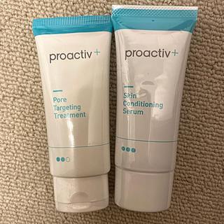 プロアクティブ(proactiv)のproactiv 美容液 & ジェル状クリーム(美容液)