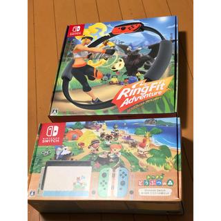 ニンテンドースイッチ(Nintendo Switch)の【新品】Switch あつまれどうぶつの森セット+リングフィットアドベンチャー(家庭用ゲーム機本体)