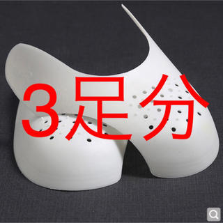 スニーカー  シワ防止 プロテクター エアジョーダン1  エアフォース ダンク(スニーカー)