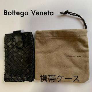 ボッテガヴェネタ(Bottega Veneta)のボッテガヴェネタ iPhoneケース タバコ入れ(iPhoneケース)