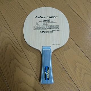 卓球ラケット バタフライ ビスカリアFL  復刻版モデル 箱なし(卓球)