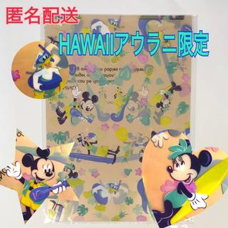 ディズニー(Disney)のHAWAIIアウラニディズニーリゾート限定♪新品未使用リゾート柄クリアファイル(クリアファイル)