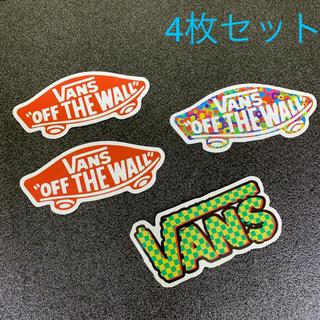 """ヴァンズ(VANS)の★検品済輸入品★ 4枚セット VANS """"OFF THE WALL"""" ステッカー(ステッカー)"""
