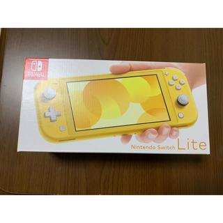 ニンテンドースイッチ(Nintendo Switch)のNintendo Switch LITE yellow 本体 新品 イエロー(携帯用ゲーム機本体)