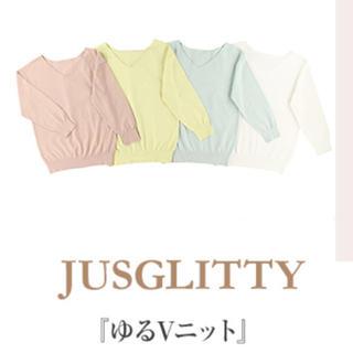 ジャスグリッティー(JUSGLITTY)のジャスグリッティ☆ノベルティ ゆるVニット(ニット/セーター)