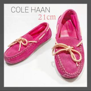コールハーン(Cole Haan)のCOLE HAAN コールハーン モカシン ピンク フラットシューズ スリッポン(スリッポン/モカシン)