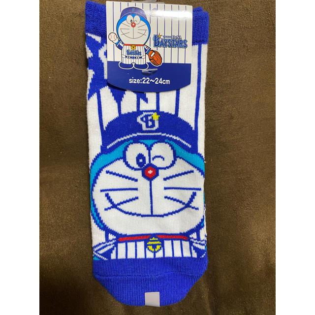 横浜DeNAベイスターズ(ヨコハマディーエヌエーベイスターズ)のドラえもん ベイスターズ 靴下 新品 エンタメ/ホビーのおもちゃ/ぬいぐるみ(キャラクターグッズ)の商品写真