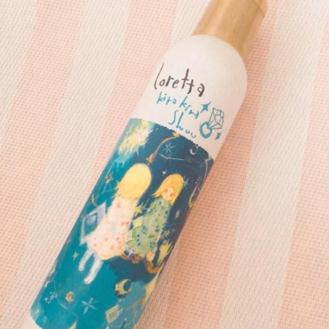 Loretta(ロレッタ)のロレッタ キラキラシュー コスメ/美容のヘアケア/スタイリング(トリートメント)の商品写真