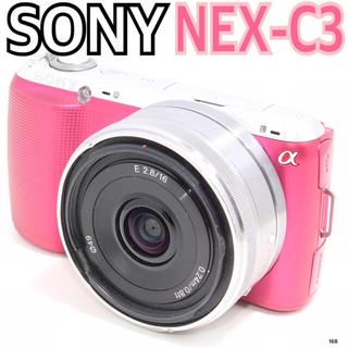 ソニー(SONY)のソニー SONY NEX-C3(ミラーレス一眼)