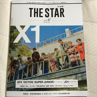 The STAR  日本版(アート/エンタメ)