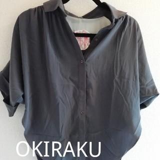 オキラク(OKIRAKU)のOkiraku オキラク 夏物 ブラウス シャツ F size(シャツ/ブラウス(半袖/袖なし))