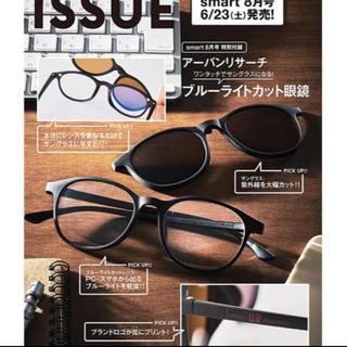 アーバンリサーチ(URBAN RESEARCH)の新品未開封❣️アーバンリサーチUV&ブルーライトカット眼鏡(サングラス/メガネ)