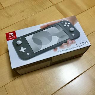 ニンテンドースイッチ(Nintendo Switch)のNintendo Switch lite スイッチライト グレー 新品未使用(家庭用ゲーム機本体)