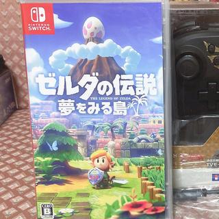 ニンテンドースイッチ(Nintendo Switch)のゼルダの伝説 夢見る島(家庭用ゲームソフト)