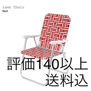 シュプリーム(Supreme)のsupreme lawn chair(テーブル/チェア)