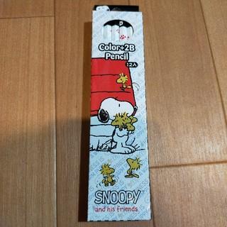 スヌーピー(SNOOPY)のスヌーピー鉛筆2B 11本  赤1本(鉛筆)