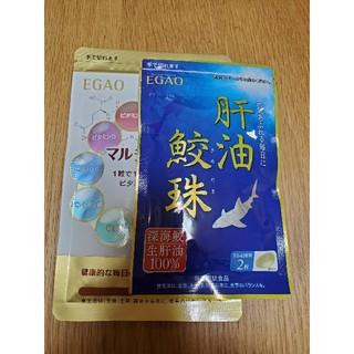 ①新品未開封 肝油鮫珠 マルチビタミン