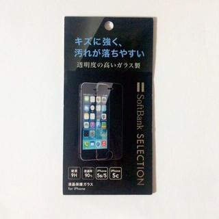 【新品未開封】SoftBank SELECTION 液晶保護ガラス iPhone