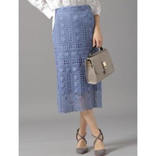 アンデミュウ(Andemiu)の新品未使用 ケミカルレースタイトスカート(ひざ丈スカート)