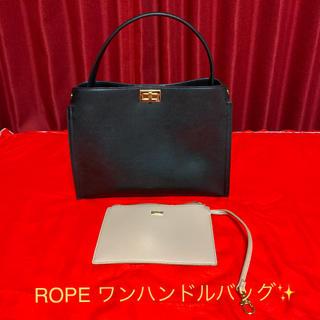 ロペ(ROPE)のロペ 配色ポーチ付ワンハンドルバッグ(ハンドバッグ)