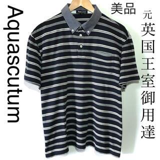 アクアスキュータム(AQUA SCUTUM)の【Aquqscutum】ストライプ柄 ポロシャツ(ポロシャツ)