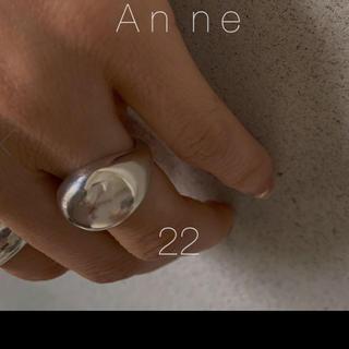 フィリップオーディベール(Philippe Audibert)のシルバーボールリング e.m アメリヴィンテージ フルムーンリング(リング(指輪))
