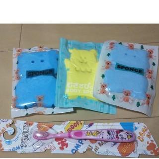 スヌーピー(SNOOPY)の子供用 ボディスポンジ&歯ブラシ(歯ブラシ/歯みがき用品)