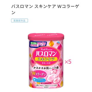 【1種類合計5個セット】バスロマン 入浴剤(入浴剤/バスソルト)