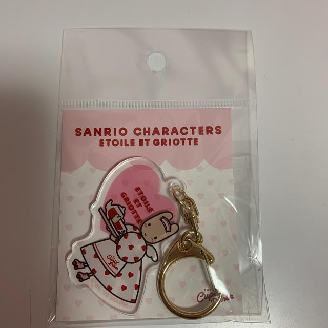 サンリオ etoile et griotte アクキー エンタメ/ホビーのおもちゃ/ぬいぐるみ(キャラクターグッズ)の商品写真