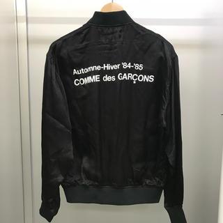 コムデギャルソン(COMME des GARCONS)のスタッフブルゾン コムデギャルソン新品未使用タグ付き(ブルゾン)