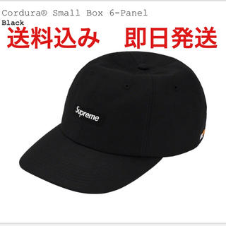 シュプリーム(Supreme)のCordura® Small Box 6-Panel Black 送料込(キャップ)