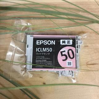 EPSONエプソン純正インクカートリッジICLC50《ライトマゼンタ》ふうせん②