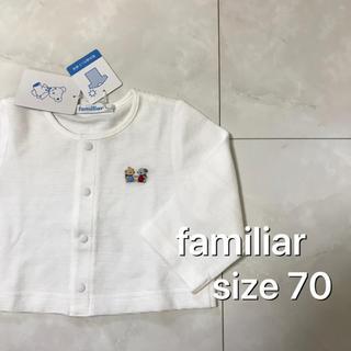 familiar - 《新品》 familiar カーディガン 70