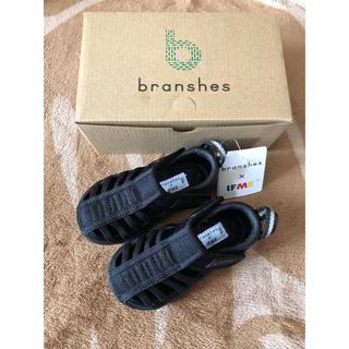ブランシェス(Branshes)の《新品未使用》branshes×IFME コラボウォーターサンダル(サンダル)
