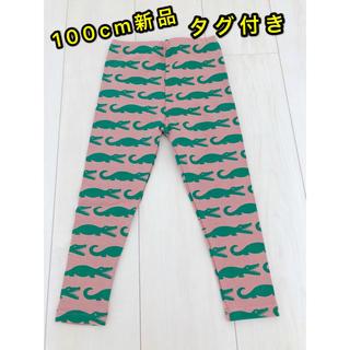 【新品】codycoby レギンス ワニ 100cm(パンツ/スパッツ)