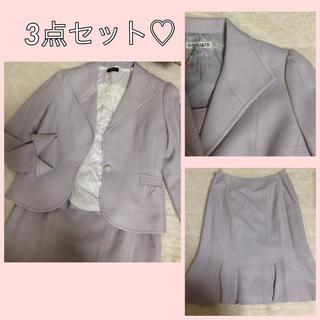 ナチュラルビューティーベーシック(NATURAL BEAUTY BASIC)のbrigitte♡美品セレモニースーツ(スーツ)