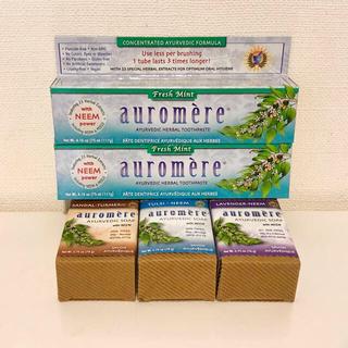 オーロメア(auromere)のauromere オーロメア 歯磨き粉2本&石鹸3個セット(バスグッズ)