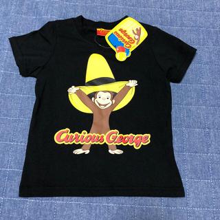 ユニバーサルエンターテインメント(UNIVERSAL ENTERTAINMENT)のおさるのジョージ 100(Tシャツ/カットソー)
